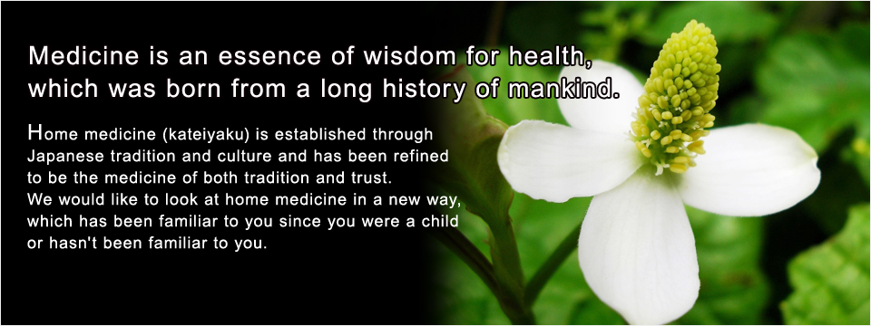 Medicine is an essence of wisdom for health,which was born from a ling history of mankind,
